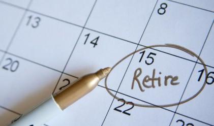 Какво е правилото на четирите процента при пенсиониране?