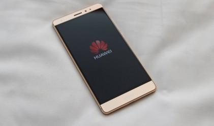 Мтел започна онлайн продажби на Huawei P9