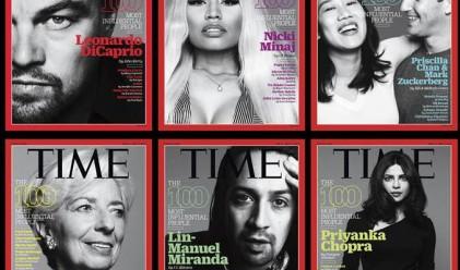Time публикува класацията си на 100-те най-влиятелни хора