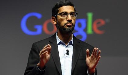 Изпълнителният директор на Google: Това е следващото голямо нещо