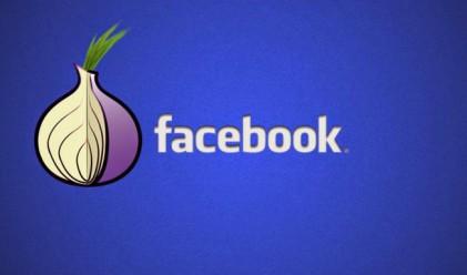 Над 1 милион души ползват Facebook през тъмната мрежа