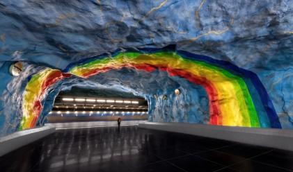 Това са едни от най-красивите метростанции в света