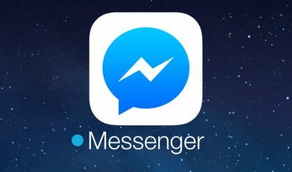 Очаквайте скоро в Messenger да завалят рекламни съобщения