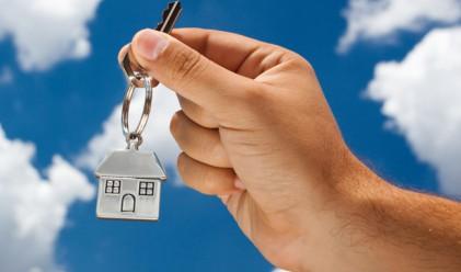 Добри новини за бъдещите собственици на имоти