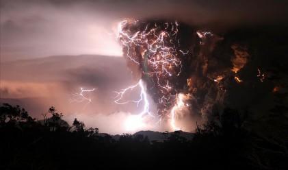 Вулканът Чайтен в Чили - действащ и опасен
