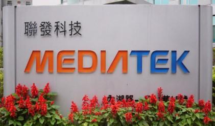 MediaTek представя скоро най-производителния чип на пазара?