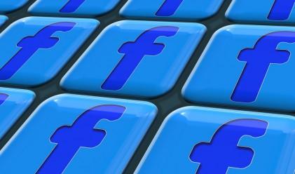 Имате ли прекалено много приятели във Facebook?