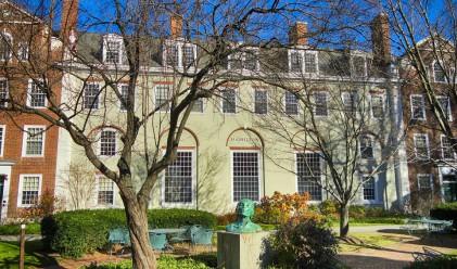 Харвардският университет отваря Център за щастие