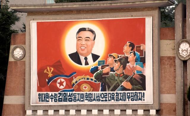 Северна Корея чества 105-та годишнина на