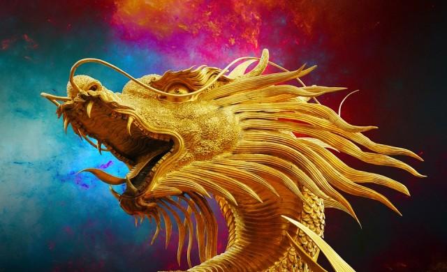 Гледаме дракон от времето на траките срещу 6 лв.