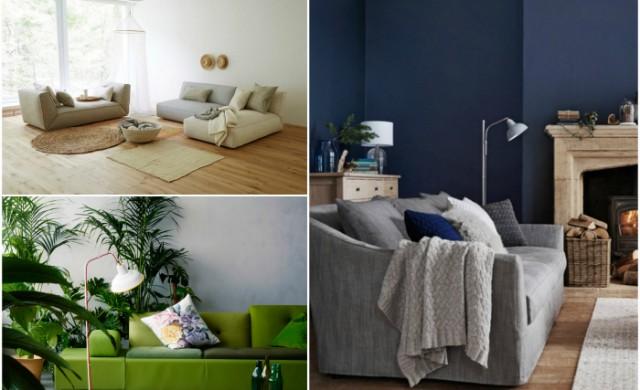18 елегантни хола според най-новите тенденции в дизайна