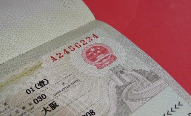 Все повече заможни китайци получават британска златна виза