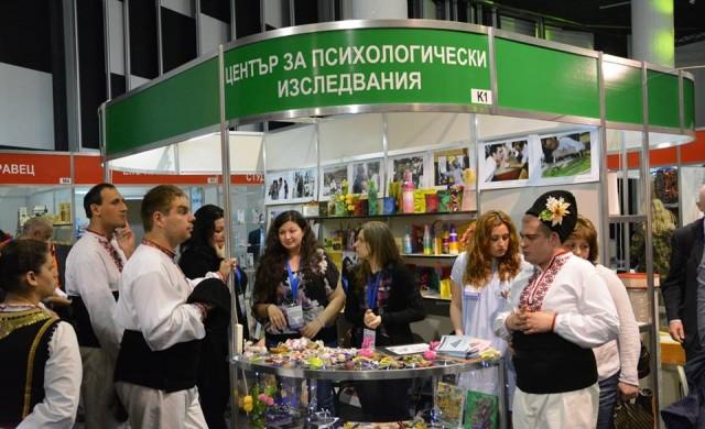 Над 100 социални предприятия участват в изложение в София