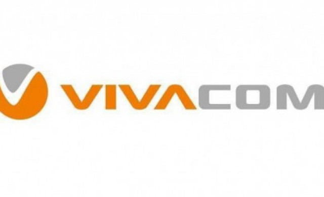 VIVACOM погаси облигационния си заем предсрочно