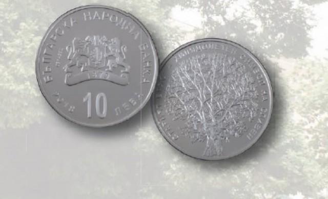 БНБ пуска нова възпоменателна монета, посветена на Стария бряст