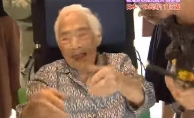На 117 г. почина най-възрастният човек на Земята
