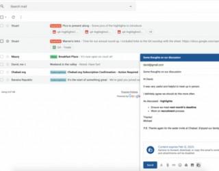 """Ще можем да изпращаме """"тайни"""" писма в Gmail"""