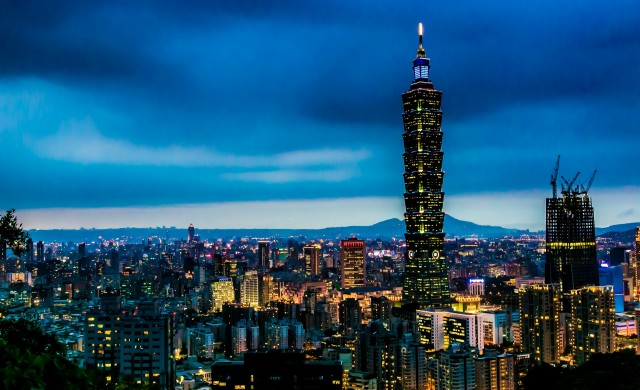 Тайпе - градът на скромните милионери
