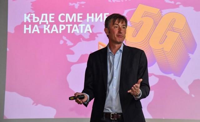 Кога ще има 5G в България?