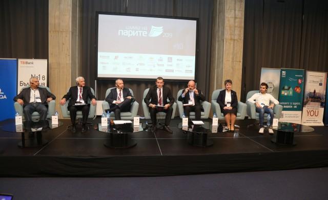 Растежът на българската икономика ще зависи от хората