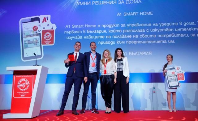 A1 с две отличия от престижни международни награди за иновации