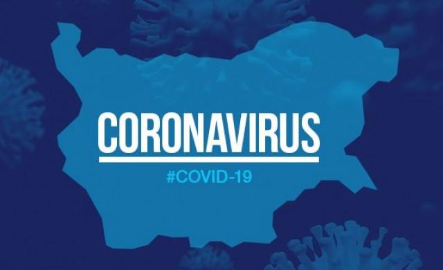 Броят на заразените с COVID-19 нас  продължава да расте (обзор)