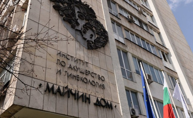 Пощенска банка дари 100 000 лева на Майчин дом