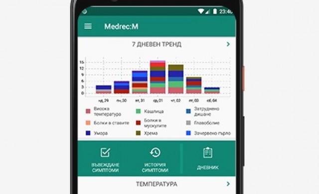 Сирма пусна Medrec:M – личен медицински картон на бъдещето
