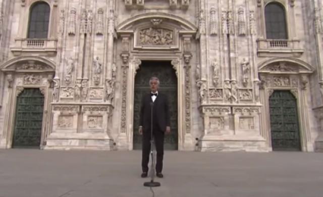 Андреа Бочели чупи рекорди с концерта си в Миланската катедрала