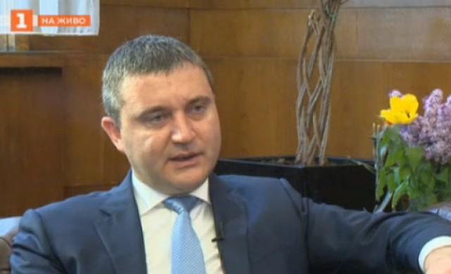 Горанов: До седмици ще сме 100% готови за чакалнята на еврозоната