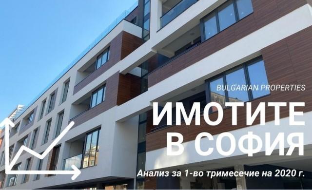 Имотите в София: Търсят се къщи и жилища в затворени комплекси