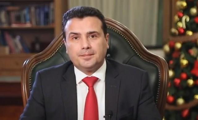 Зоран Заев заяви, че е възможно да се постигне решение с България до юни