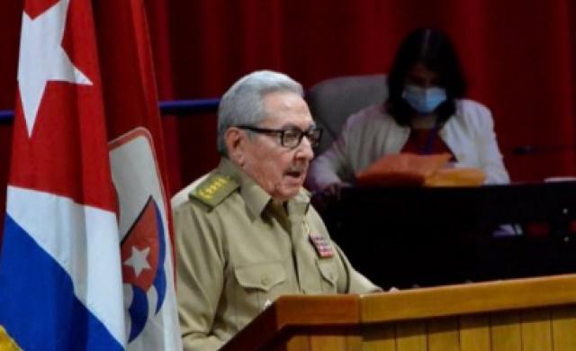 Раул Кастро напуска ръководството на Кубинската комунистическа партия