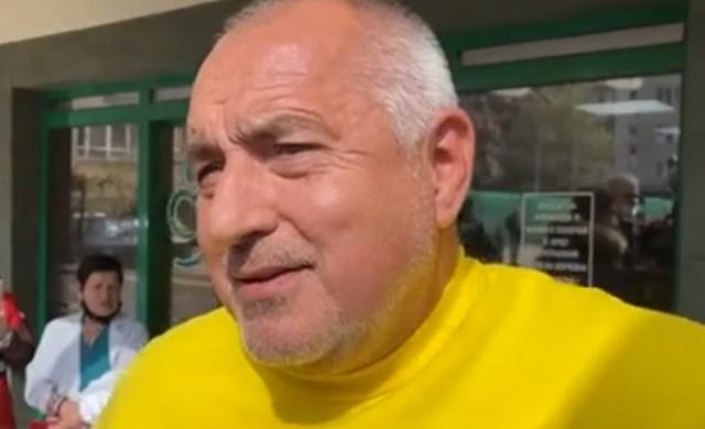 Борисов: Ако ИТН не поемат управлението, значи са страхливци