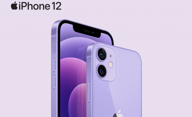 А1 с предварителни поръчки за iPhone 12 Purple и iPhone 12 mini Purple