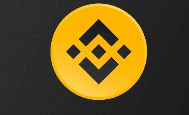 Най-голямата борса за криптовалути Binance пуска платформа за NFT