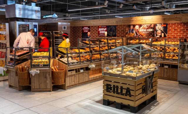 В Стара Загора отвори врати обновеният магазин на BILLA