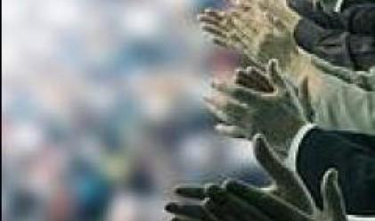 This Week: General Meetings of Monbat, Toplivo and Energoremont Holding