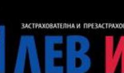 Лев Инс – четвъртото застрахователно дружество на Българска фондова борса