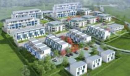 Райфайзенбанк България дава кредит до 90% за покупка на жилище в Sofia_sky