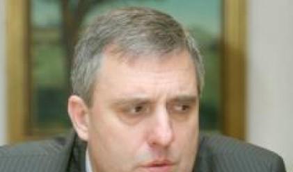 Калфин води наша делегация на откриването на Международния пакт с Ирак