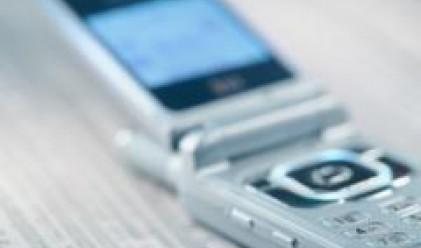 Мобилтел със сертификат за коректно таксуване на използваните от клиентите услуги