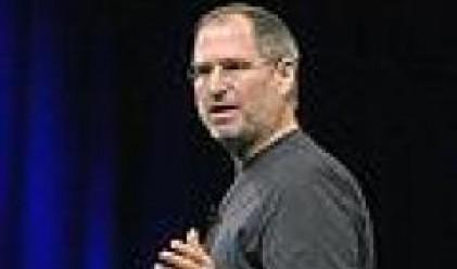 Стив Джобс с възнаграждение за изминалата година в размер на 647 млн. долара