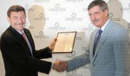Овергаз с най-високия рейтинг от Българската агенция за кредитен рейтинг