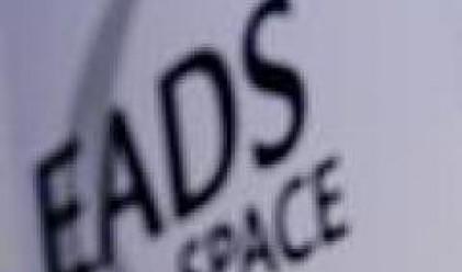 EADS потвърди финансовата си прогноза за 2007 г.
