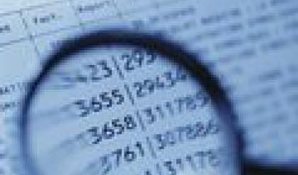 Еврохолд България с 2,5 млн. лв. консолидирана нетна печалба за първо тримесечие на 2007 г.