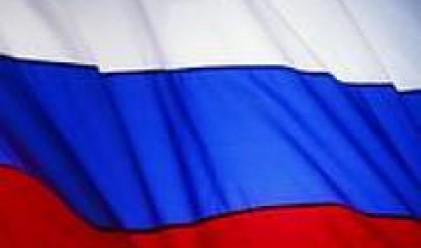 Износът на България за Русия през 2006 г. е за 205 млн. долара