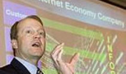 Cisco с ръст от 34% в печалбата си за изминалото тримесечие, акциите губят 5%