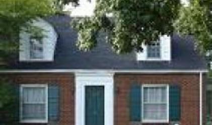 За пръв път се очаква спад в цените на недвижими имоти в САЩ