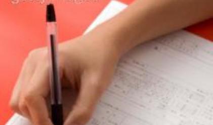 Докладваме на ЕК за 29 нередности по предприсъединителни програми за 2006-а